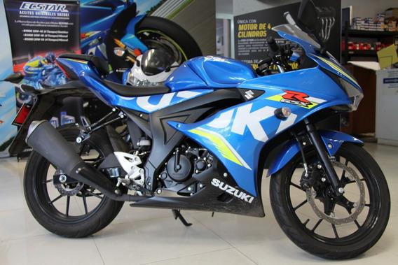 Suzuki Gsx R150 2020