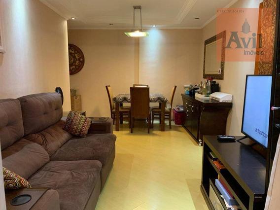 Apartamento Com 2 Dormitórios À Venda, 62 M² Por R$ 490.000,00 - Mooca - São Paulo/sp - Ap2842