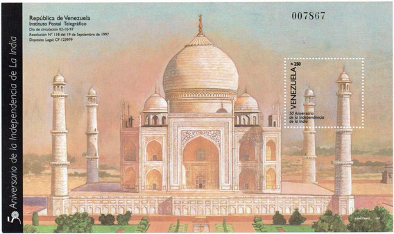 Venezuela 1997 - El Taj Mahal - Hojita Bloque