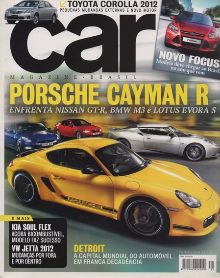 Car N°31 Porsche Cayman R Nissan Gt-r Bmw M3 Lotus Evora S