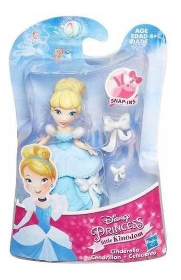 Kit Com 12 Bonecas Mini Princesas Cinderela Hasbro