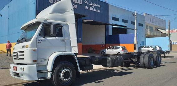 Volkswagen 23-220 Truck