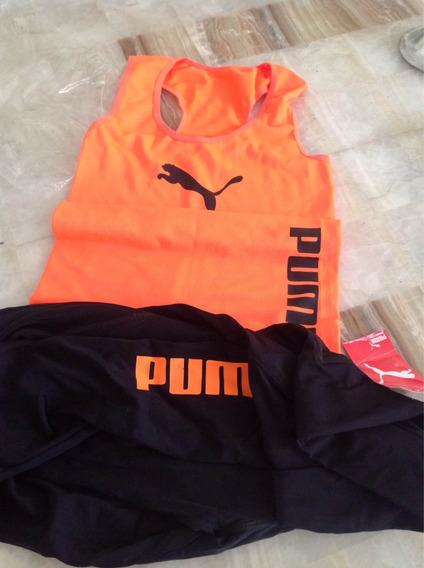 Conjunto Deportivo Puma
