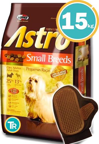 Imagen 1 de 7 de Ración Para Perro - Astro Raza Peq + Obsequio Y Envío Gratis