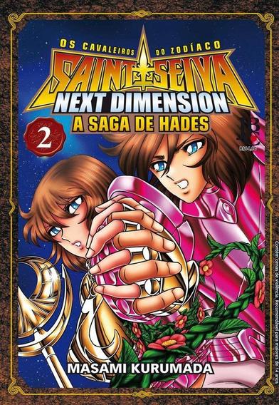 Mangá Saint Seiya Next Dimension Vol. 2