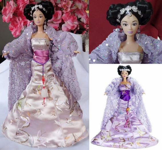 Rara Boneca Chinesa Princess Lavanda Collector Yue-sai Wawa