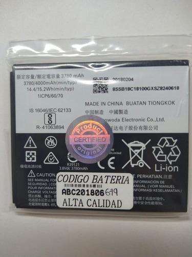 Imagen 1 de 4 de Bateria Para Celular. Motorola C Plus Modelo Hc60