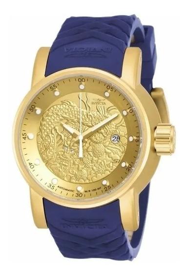 Relógio Dragão Importado Yakusa Masculino Promoção