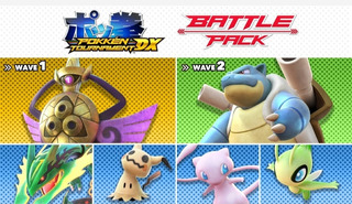 Código Pokken Tournament Dlc Pack Argentina