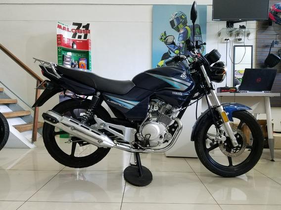 Yamaha Libero 125 2020