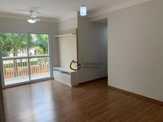 Apartamento Com 3 Dormitórios À Venda, 70 M² Por R$ 405.000,00 - Residencial Premiere Morumbi - Paulínia/sp - Ap0304
