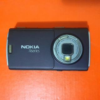 Nokia N95 - Retirar Peças