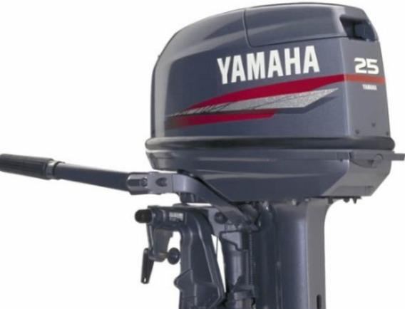 Motor Yamaha E25bmhs Hp