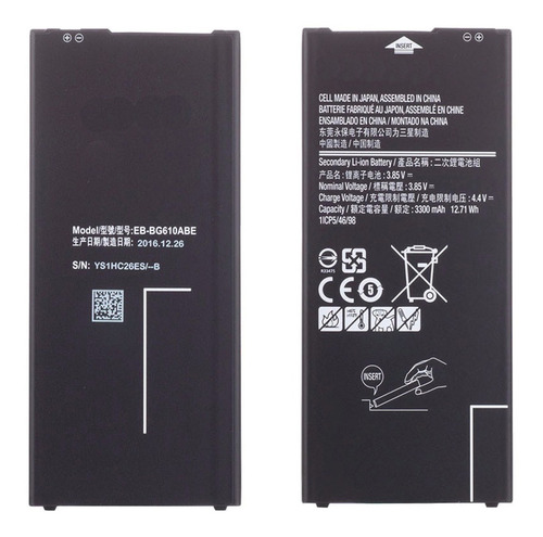 Bateria Compatible Celular Samsung J7 Prime Coloc Zonalaptop