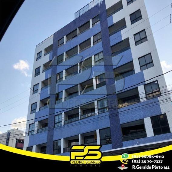 Flat Com 1 Dormitório Para Alugar, 1 M² Por R$ 2.200,00/mês - Tambaú - João Pessoa/pb - Fl0066