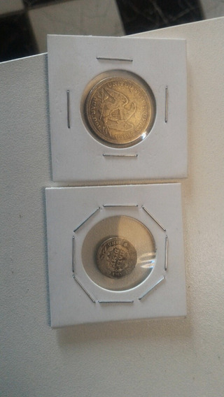 Quarter Dollar 1856
