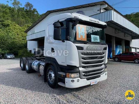 Scania R440 6x4t 2014/2014 Opticruise