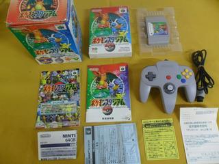 Pocket Monsters Stadium ( Pokemon Stadium ) + Controle