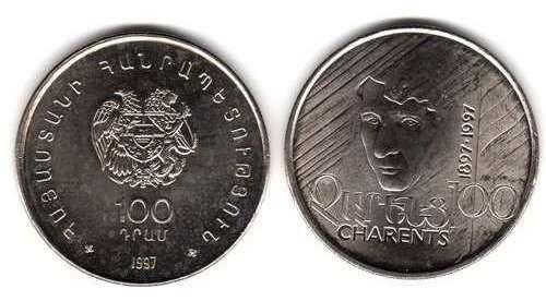 Moneda De Armenia Año 1997 100 Años Charents Sin Circular
