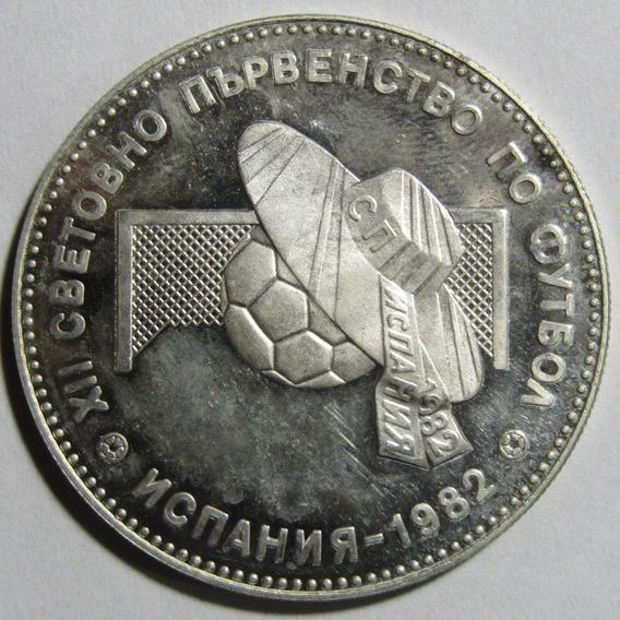Bulgaria 10 Leva Plata 1982 Mundial Futbol Km# 143 Proof