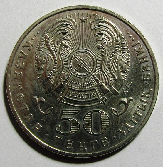 Kazajistan Moneda 50 Tenge 2008 Unc Km#171 Orden Aibyn