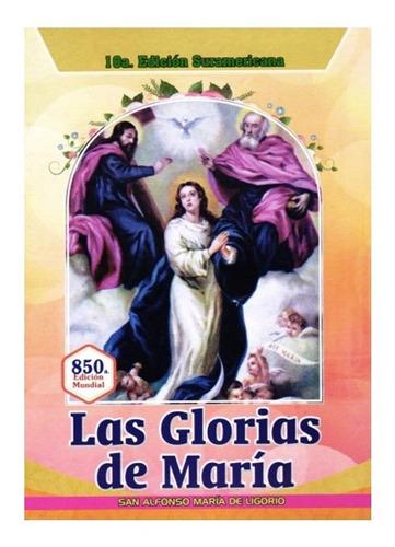Las Glorias De María