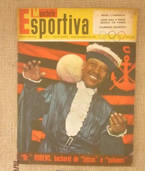Nº 1 Manchete Esportiva 26 De Novembro De 1955