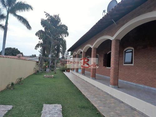 Chácara Residencial À Venda, Jardim Leonor, Itatiba. - Ch0267
