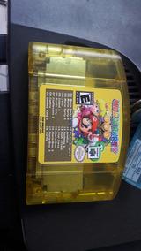 Coleção Mario Party 64