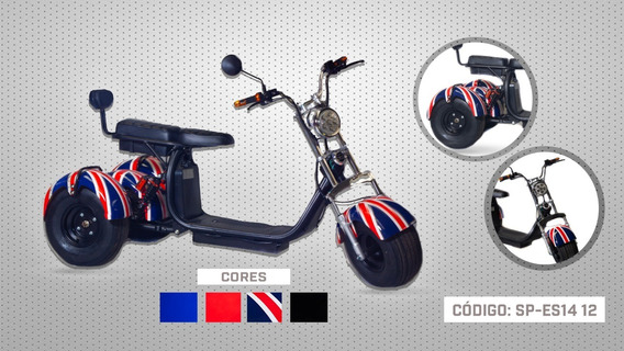 Triciclo Elétrico - Jl Energy 1500w