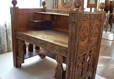Restauración Muebles Finos Y Antiguos