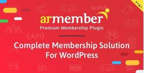 Armember - Plugin De Afiliação Wordpress
