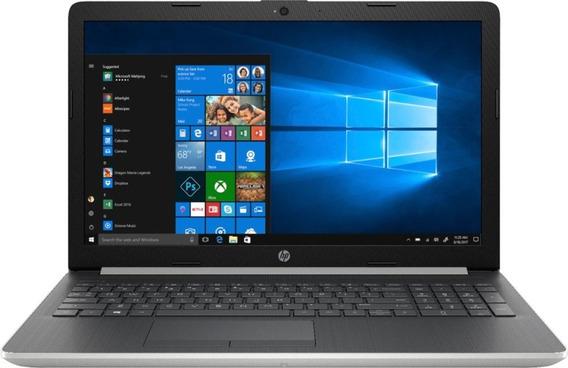 Notebook Hp Ryzen 5 Amd Vega 8 8gb 128 Ssd 15.6 Touchscreen