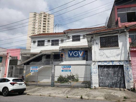 Casa Comercial Para Locação Travessa Da Avenida Voluntario Da Pátria - Ca0706