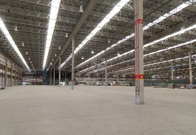 Galpao Industrial - Cidade Industrial Satelite De Sao Paulo - Ref: 5344 - V-5344