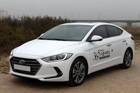 Manual De Despiece Hyundai Elantra 2015-2016 Español