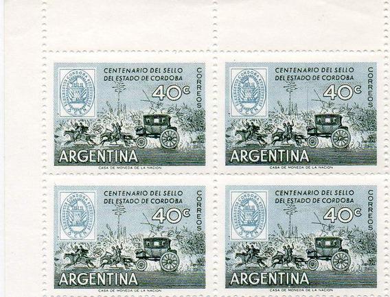 Argentina 1958. Cuadro 40c Cent. Del Sello, Con Variedad