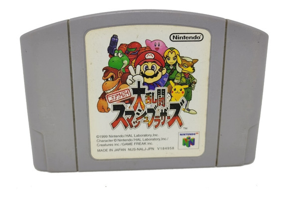 Cartucho Super Smash Bros Original Nintendo 64 Japonês