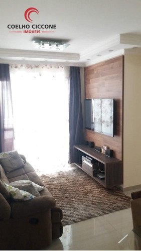 Imagem 1 de 15 de Apartamento A Venda No Bairro Maua - V-4781