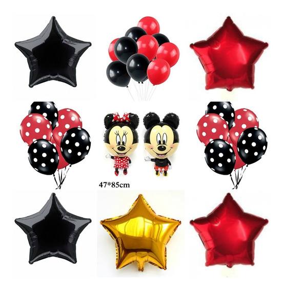 Globos Mickey Mouse ( 50 Piezas)