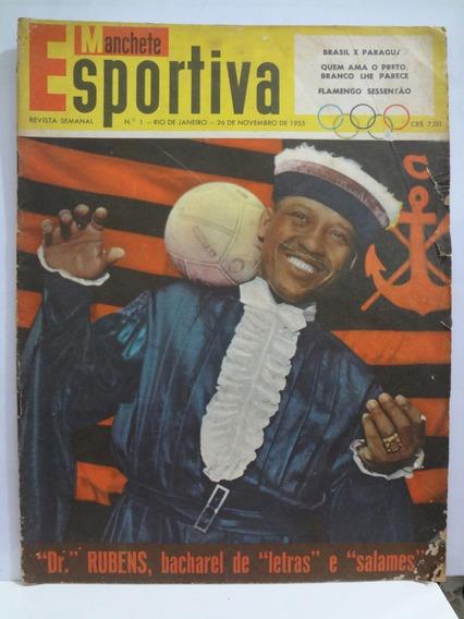 Revista Manchete Esportiva N° 1 1955 C/ Poster Flamengo Rj