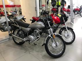 Honda Tool 125 2018 Trabajo
