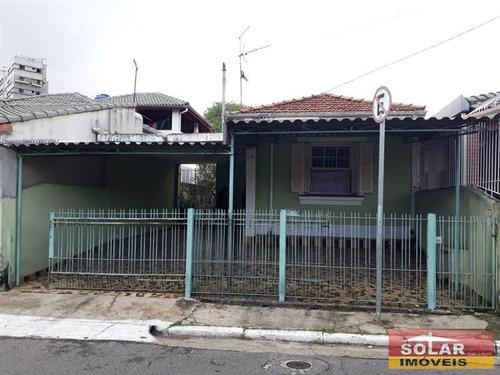 Imagem 1 de 11 de Casa Vila Jacuí São Paulo/sp - 12254