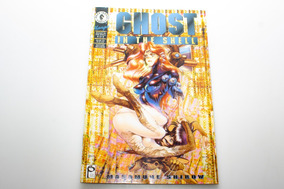 Ghost In The Shell 6