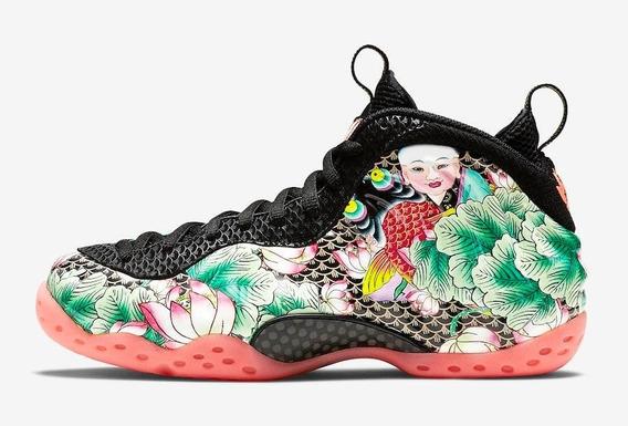Tênis Nike Air Foamposite Pro Floral Gueixa Envio Imediato