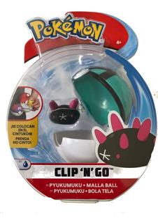 Pokemon Original Pokebolas Transportadoras De Lujo Pikachu