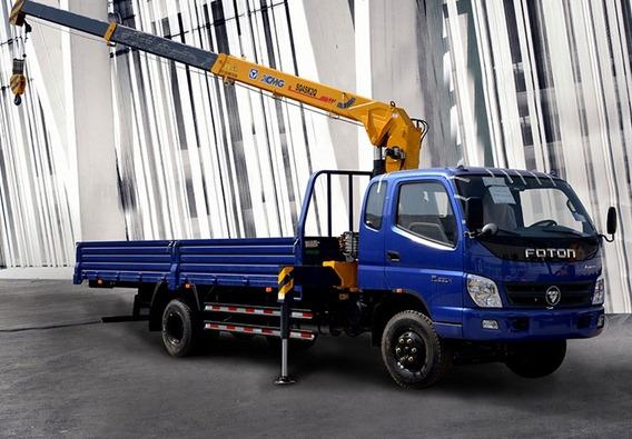 Hidrogrúa Xcmg 8,4tm Carga Max 4tn Bauza Group