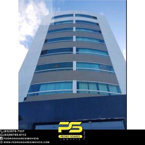 Apartamento Com 3 Dormitórios À Venda, 131 M² Por R$ 650.000 - Jardim Oceania - João Pessoa/pb - Ap4627