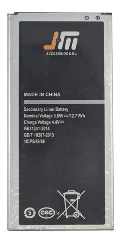 Bateria Para Samsung J7 6 2016 J710 Sellada Gtia Calidad Ax®