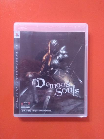 Demons Souls - Ps3 - Mídia Física - Versão Rara